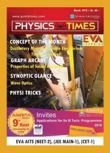 PHYSICS TIMES - February 2018