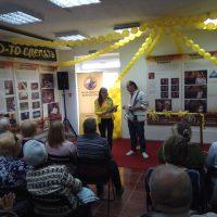 Челябинск открытие тура Доброй воли: благодарность Т. Хачатряну