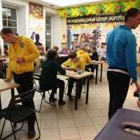 Индивидуальна помощь, консультации в центре помощи Уральского тура Доброй воли