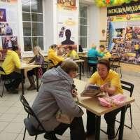 Индивидуальные консультации в центре помощи Уральского тура Доброй воли