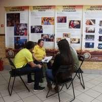Очередной семинар в центре помощи Уральского тура Доброй воли
