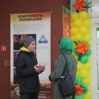 Знакомство с выставкой Уральского тура Доброй воли