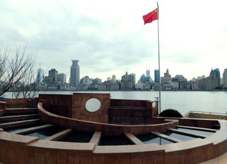 Szanghaj Mingzhu