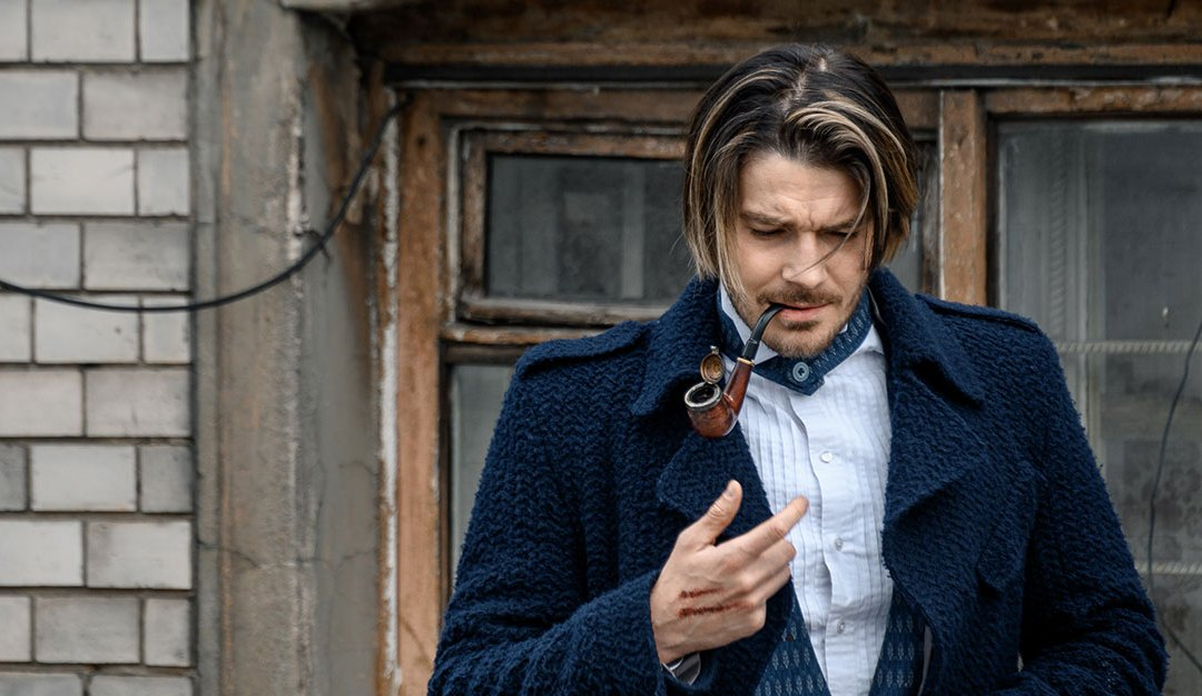 Maksim Matveyev as Holmes