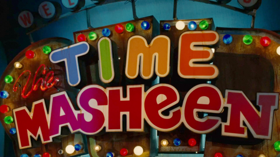 IDIOCRACY-time-masheen01