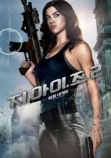 gi-joe-retaliation-internat-poster-lady-jaye