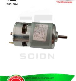 12 24v double ball bearing 775 high speed large torque dc motor [ 1500 x 2100 Pixel ]