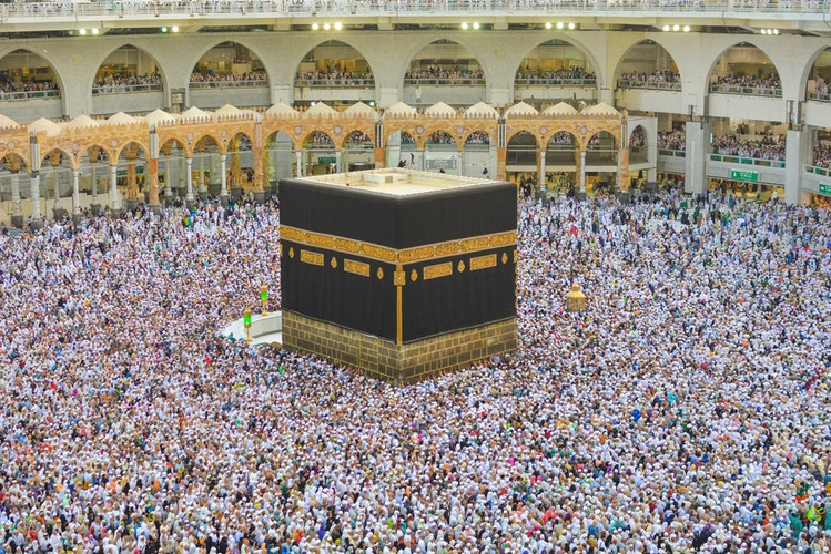 Saudi Arabia, Umrah, suspension, Hajj, pilgrims, NCMF