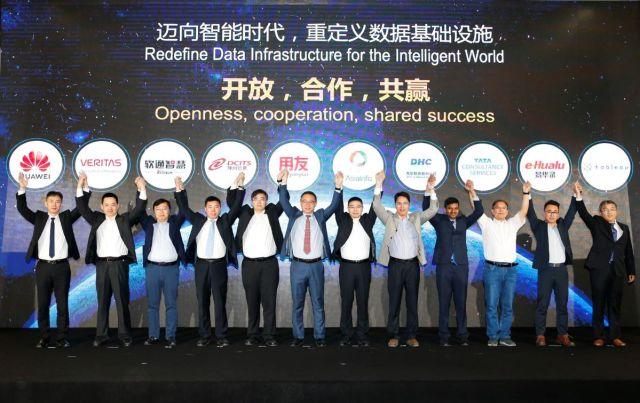 Huawei Wan 2b