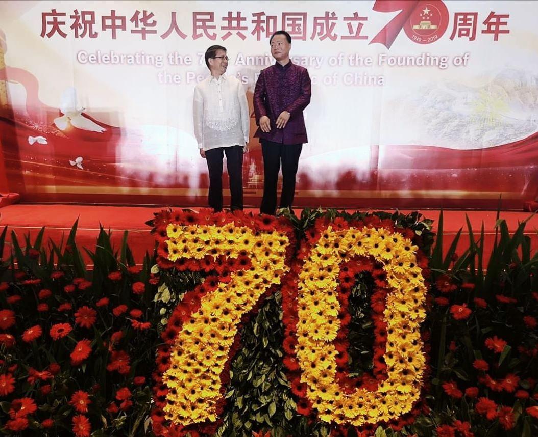 China, Philippines, 70th year, celebration, Makati