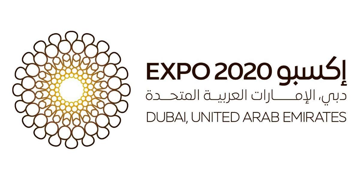Expo Dubai 2020, Sneak Peek, Video, World Expo, World's Greatest Show
