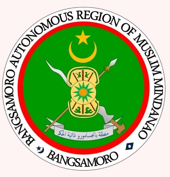 1 1 1 a Barmm logo