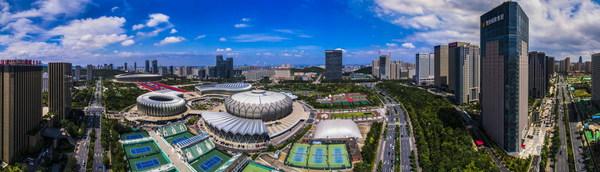 Jinan Aoti Center Gymnasium