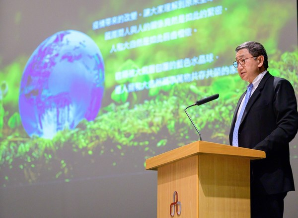 """Taiwan Cement Chairman, Nelson Chang, stated, """"Taiwan Cement is a determined pioneer that actively seeks environmental solutions. Doing well by doing good is our motto. We will use all of our strengths to participate in reducing emissions of carbon dioxide."""""""