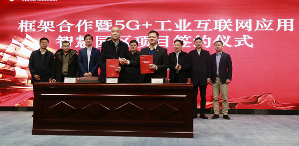 Changde CRRC New Energy Vehicle Co., LTD, a 3rd-tier subsidiary of CRRC Corporation Limited (CRRC, 1766.HK), signed a cooperative framework agreement with China Telecom's Changde Branch in Changde, Hunan province.