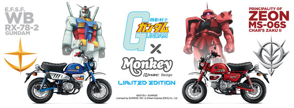 """Monkey Gundam Limited Edition"""