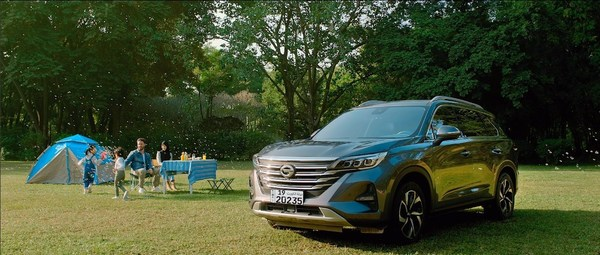 Journeying With Love – Heartfelt Stories of GAC MOTOR's Car Owners From Around The World