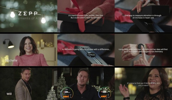 """Zepp's first reality web film for the Christmas season """"Measurements of Attraction"""""""