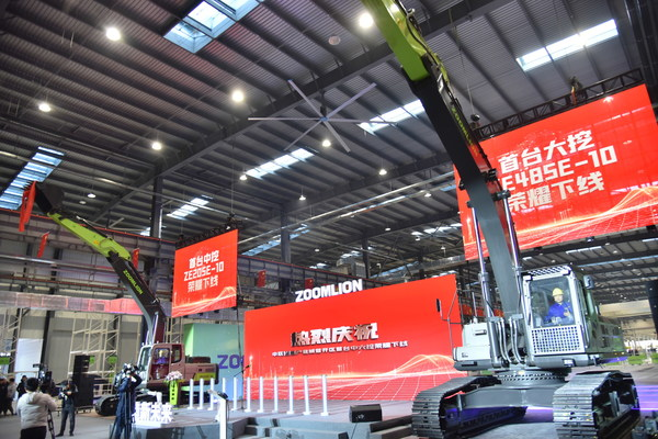 Zoomlion Celebrates Maiden Assembly of Intelligent Excavator in Zoomlion Smart Industrial City