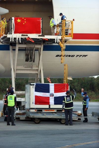 China Eastern flies vaccines to Dominican Republic.