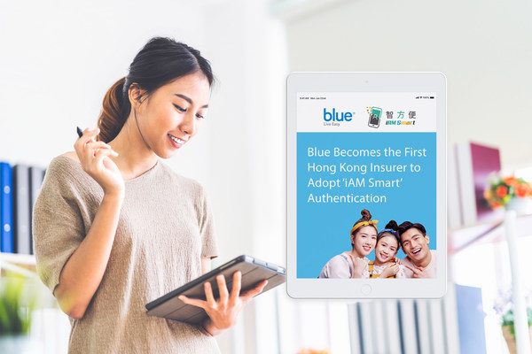 Blue becomes the first insurer to adopt the 'iAM Smart' authentication, providing customers a further streamlined digital insurance journey.