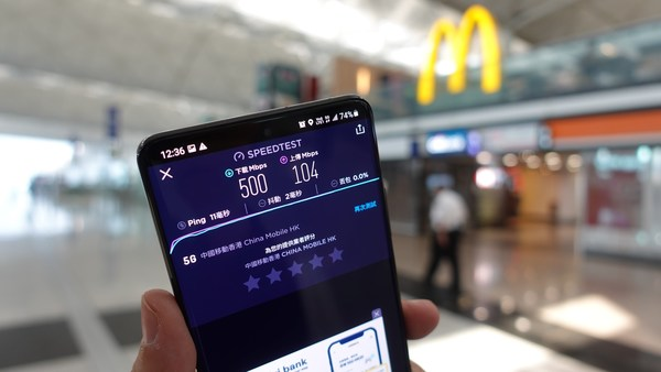 5G speed test at HKIA - departure hall on level 7 of Terminal 1 (The test was conducted on April 21 2021)