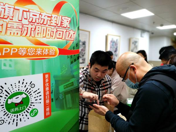 A Dada volunteer helped the elderly consumer using the JDDJ application