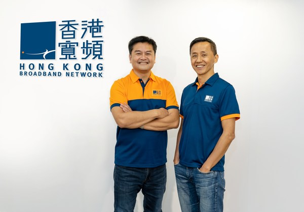 At the interim results presentation, William Yeung, HKBN Co-Owner and Executive Vice-chairman (right), and NiQ Lai, HKBN Co-Owner and Group CEO (left), shared how HKBN is transforming itself to seize growth opportunities.