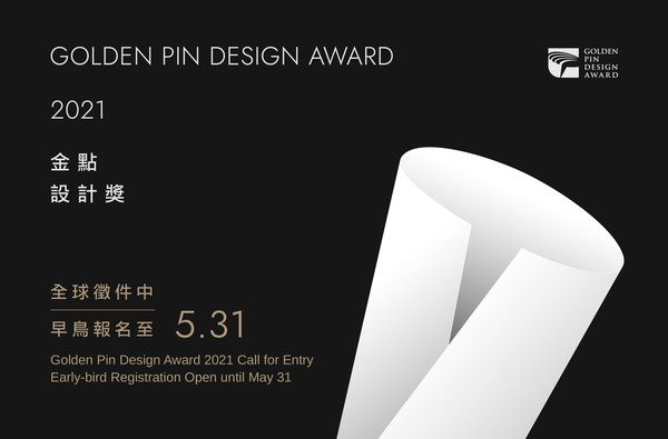 2021 Golden Pin Design Award Early-bird Registration Open until May 31