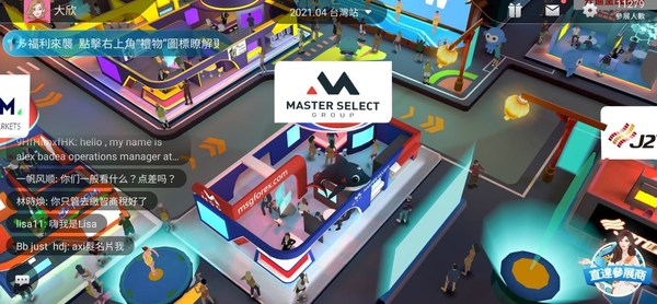 """Master Select Group integrated mascot """"GoGo Shark"""" into the booth"""
