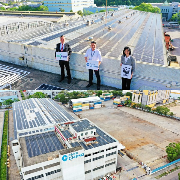 Top left: Stephen Ma, CEO of EcoSmart Energy | Middle: Samson Lui, General Manager of Chiho Eco Protection Limited | Right: Karen Ho, Head of Corporate Sustainability, WWF Hong Kong Branch (WWF) | Bottom: Chiho Eco Protection Limited located in Yuen Long Industrial Estate - (Largest single solar power system in Hong Kong of 1 MW)