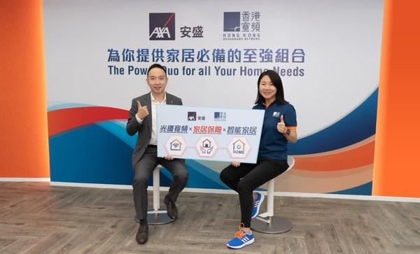 HKBN and AXA team up to launch Hong Kong's first-ever fibre broadband service combo with home insurance, network security and smart home kit, a comprehensive home solution for residential customers.