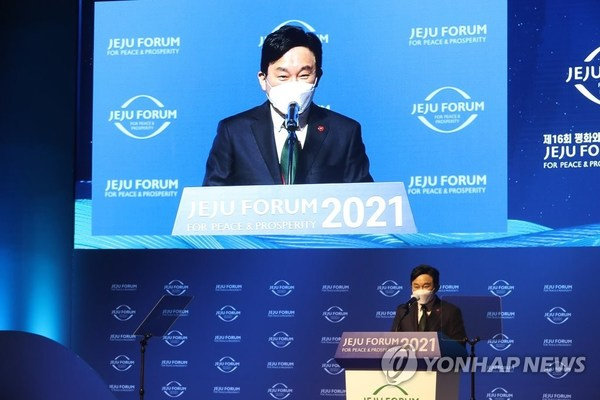 Jeju Gov. Won Hee-ryong speaks during the 16th Jeju forum on peace and prosperity in the city of Seogwipo on South Korea's largest island of Jeju on June 25, 2021, the 71st anniversary of the outbreak of the 1950-53 Korean War.