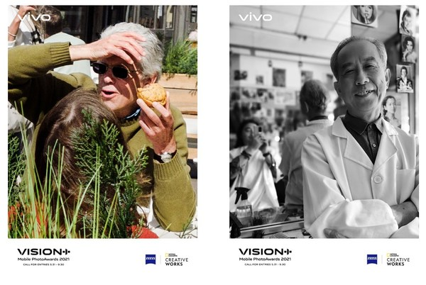 VISION+ Mobile PhotoAwards 2021: Promotion Posters - Shot on vivo X60 Pro+ by Martin Parr (left) and Xiao Quan (right)