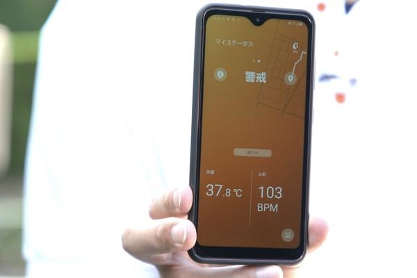 Mobile app with level of heatstroke risk