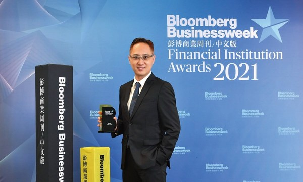 Metis Honoured with Bloomberg Businessweek Excellence Award of Trustee Service for Third Consecutive Year