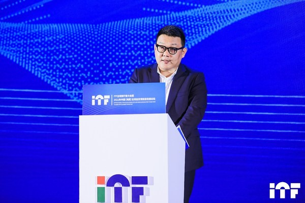 Benny Wang, Vice President of Trip.com Group at the International Travelers' Forum in Sanya.