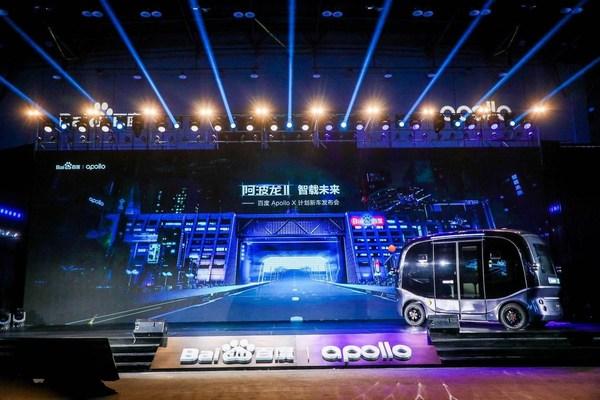 Baidu showcases the Apolong II multi-purpose autonomous minibus