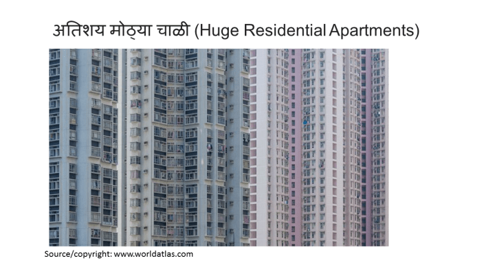 hugeApartments