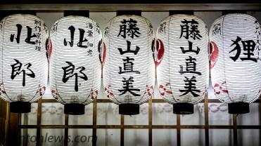 White Lanterns