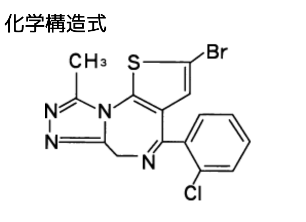 レンドルミン構造式
