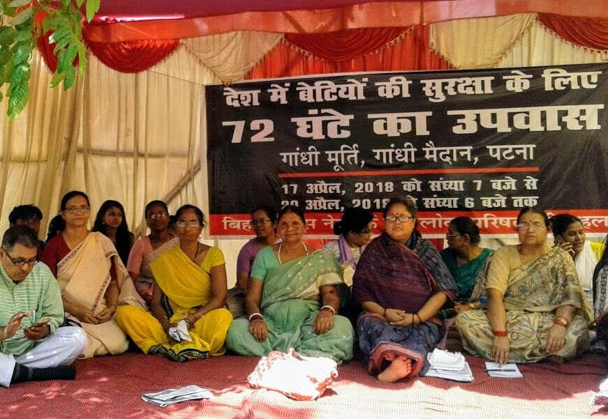 Sisters and Bihar women rise up for Indian daughters' safety
