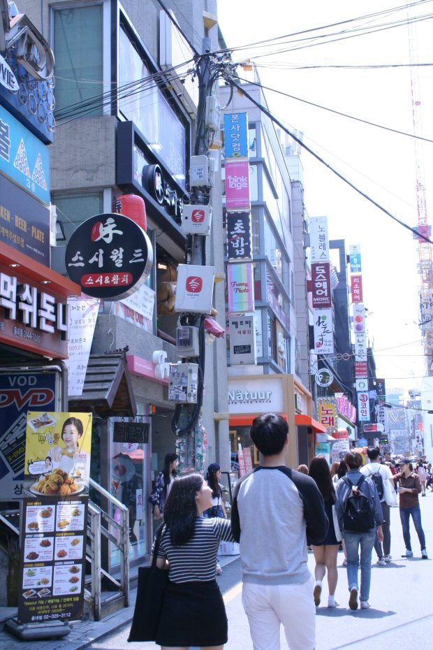 Expect to find foodie delights on the crowded streets of Hongdae.