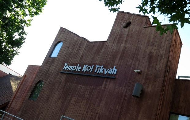 Temple Kol Tikvah in Woodland Hills, CA. on Wednesday, June 14, 2017. (Photo by Dean Musgrove, Los Angeles Daily News/SCNG)