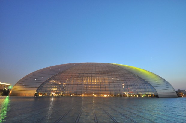 "The Pacific Symphony will play five concerts in China in May, with the finale being in Beijinmg's National Centre for the Performing Arts, dubbed ""The Giant Egg."""