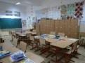 sala clasa pregatitoare