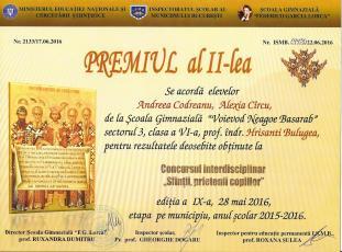 Concurs Sfintii - II