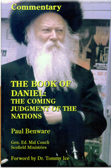 The Book of Daniel: The Coming Judgment of the Nations