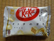 2013_Kitkat_biglittle_white