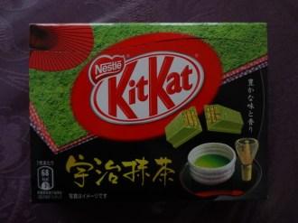 2013_Kitkat_Kyouto_ujimatcha